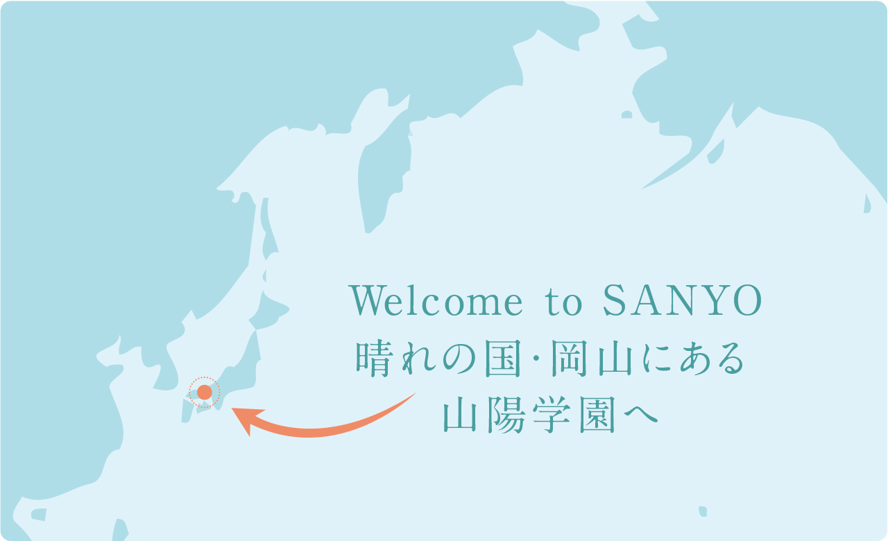 外国人留学生へ_世界地図