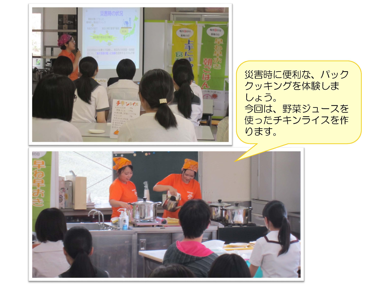 7月OC_HP写真(健康栄養)_ページ_3