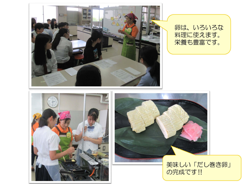 7月OC_HP写真(健康栄養)_ページ_2
