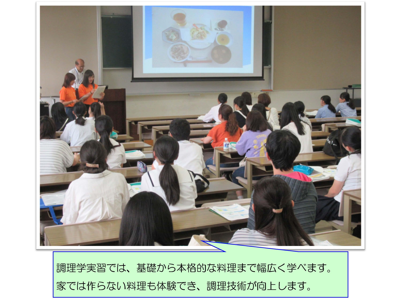 7月OC_HP写真(健康栄養)_ページ_1